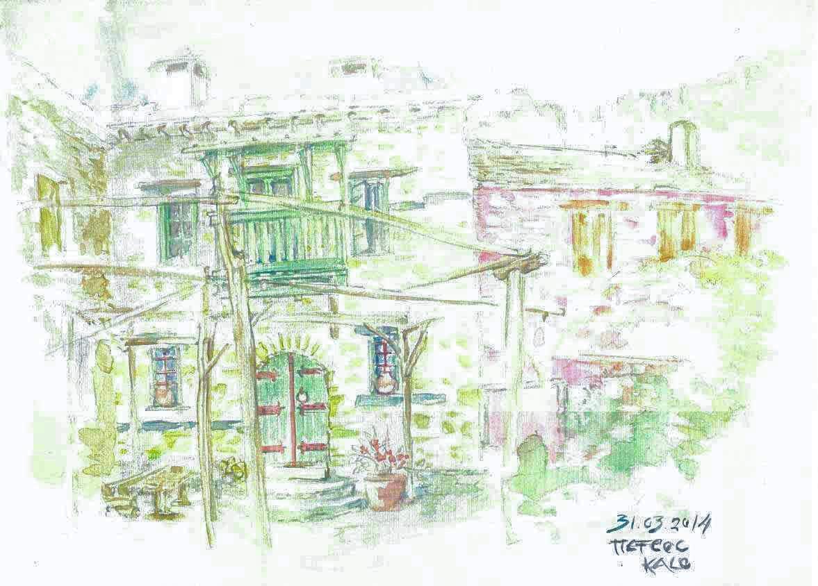 Έφιποι Πινακάτες Πήλιο Παραδοσιακοί Ξενώνες